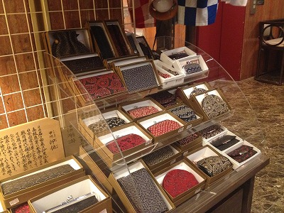 """We have traditional Japanese gift """"INDEN"""" at KADOYA HOTEL.~Net and Grid・Gourd~"""
