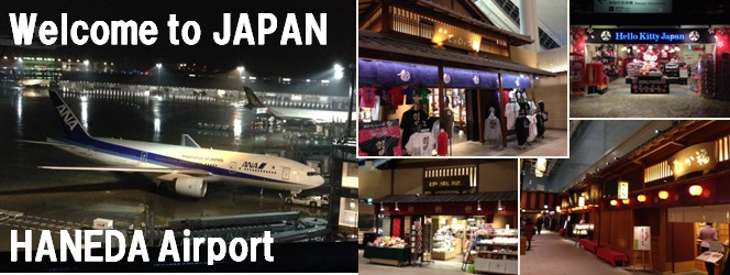 Welocome to JAPAN! Enjoy your trip!