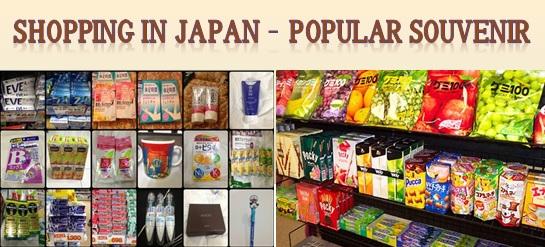 Shinjuku Kadoya Hotel introduces shops for souvenir.