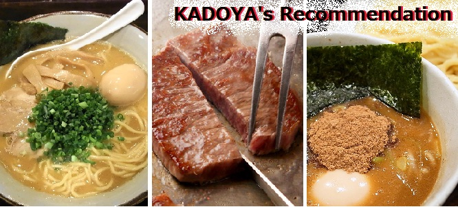 "Kadoya's recommendation ""Wagyu(japanese beef) Teppanyaki"" and ""Tsukemen(ramen)"""