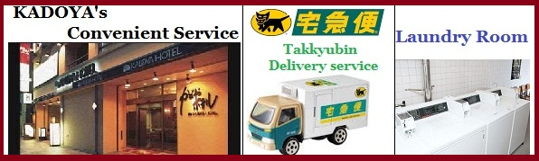 Takkyubin Service is available at the hotel. You can send your luggage to next destination or hotels.