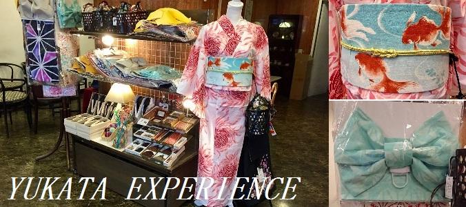 YUKATA(Summer kimono) Sale and Dressinge Service <Shinjuku Kadoya Hotel>