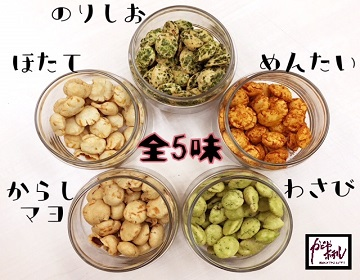 Non-smoking room with Kadoya Hotel original snack Souvenir Gift package