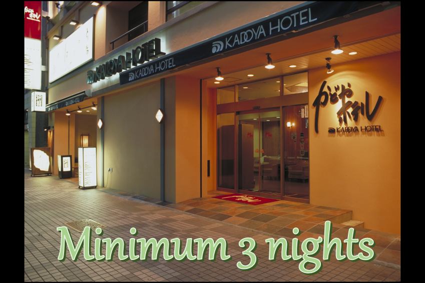 Discounted package for long stay booking /Minimum 3 nights