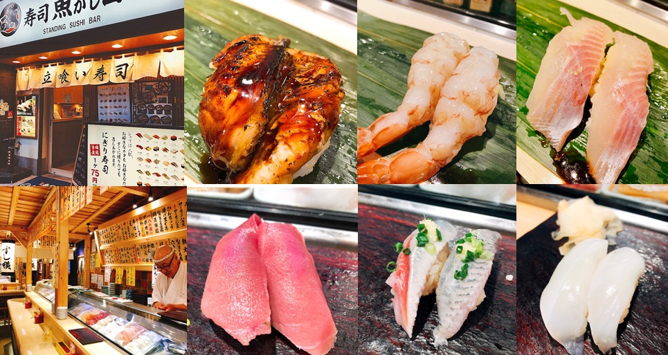 ENJOY SHINJUKU WALKING— let's enjoy sushi! —