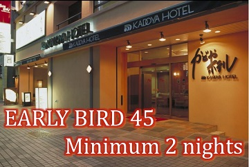 Discounted package for early booking 45 & 2 nights or more