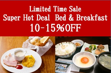 10 DAYS TIME SALE – Discount package for ROOM and BREAKFAST