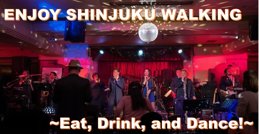 Enjoy Shinjuku walking~Eat, Drink and Dance!! What a fun place!~