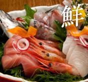 日本各地の旬鮮美味
