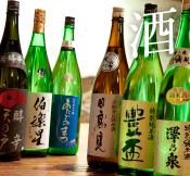 日本各地の地酒と本格焼酎