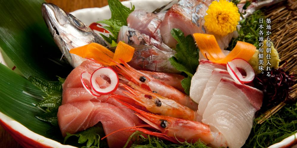 築地から毎朝仕入れる日本各地の旬鮮美味。
