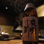 日本酒夜明け前