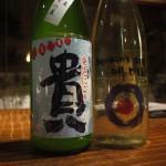 新宿個室居酒屋旅籠で期間限定の日本酒【夏酒】を味わう