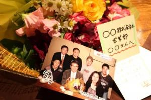 西新宿・個室居酒屋で秋の送別会