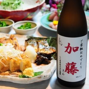 新宿個室居酒屋で送別会オリジナル焼酎プレゼント