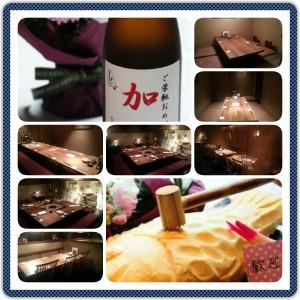 西新宿個室居酒屋旅籠で増税前に観送迎会!