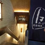 新宿 居酒屋 旅籠で結婚式の二次会などはいかがですか!?