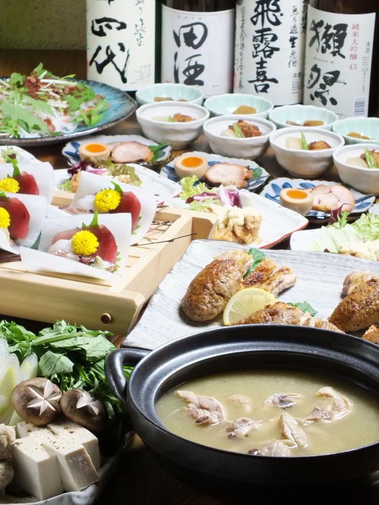 【絶品スープ】「水炊き」と「いわいどり食べ尽し」コース飲み放題付き税込6000円
