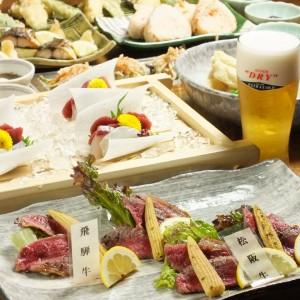 新宿個室居酒屋でアサヒエクストラコールド付暑気払いコース
