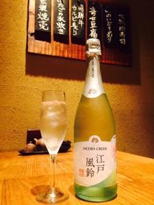 西新宿個室居酒屋旅籠 夏のスパークリングワイン!