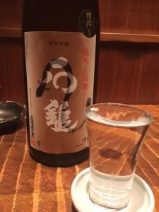新宿個室居酒屋で夏にも日本酒がおいしい夏酒で乾杯。