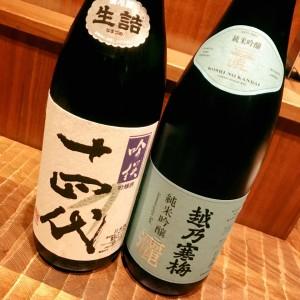 新宿個室居酒屋はたごで往年の大スター越乃寒梅と十四代の飲み比べが!