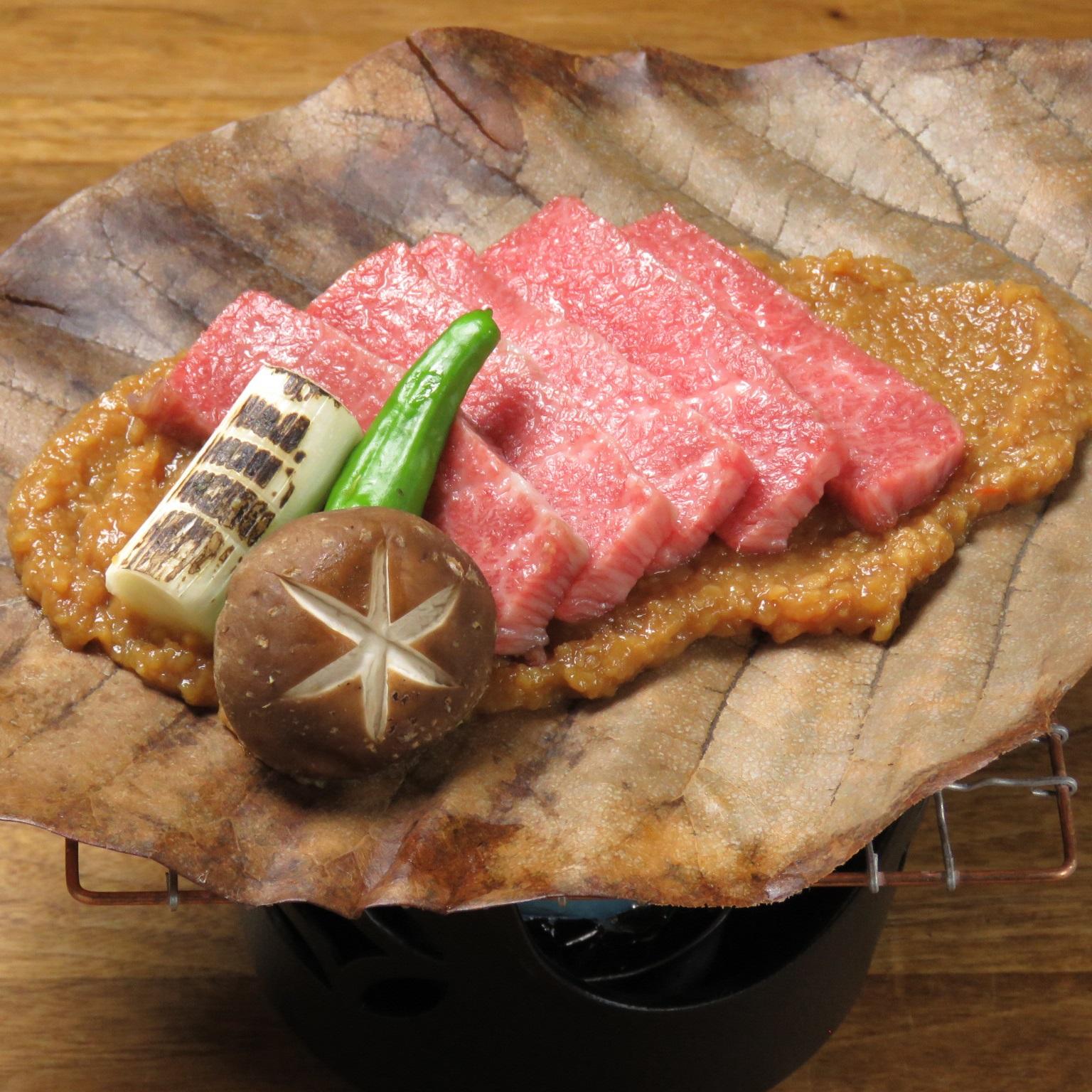 生産者応援プロジェクト対象商品のため半額で提供  飛騨牛の朴葉味噌焼