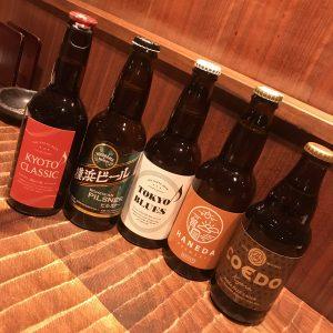 新宿個室居酒屋はたごの夏はクラフトビールがいろいろ入荷!