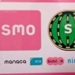 新宿西口カフェラヴォワで支払可能交通系ICカード相互利用