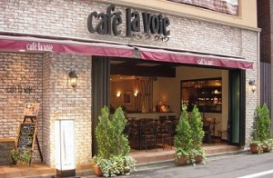 新宿西口 カフェ