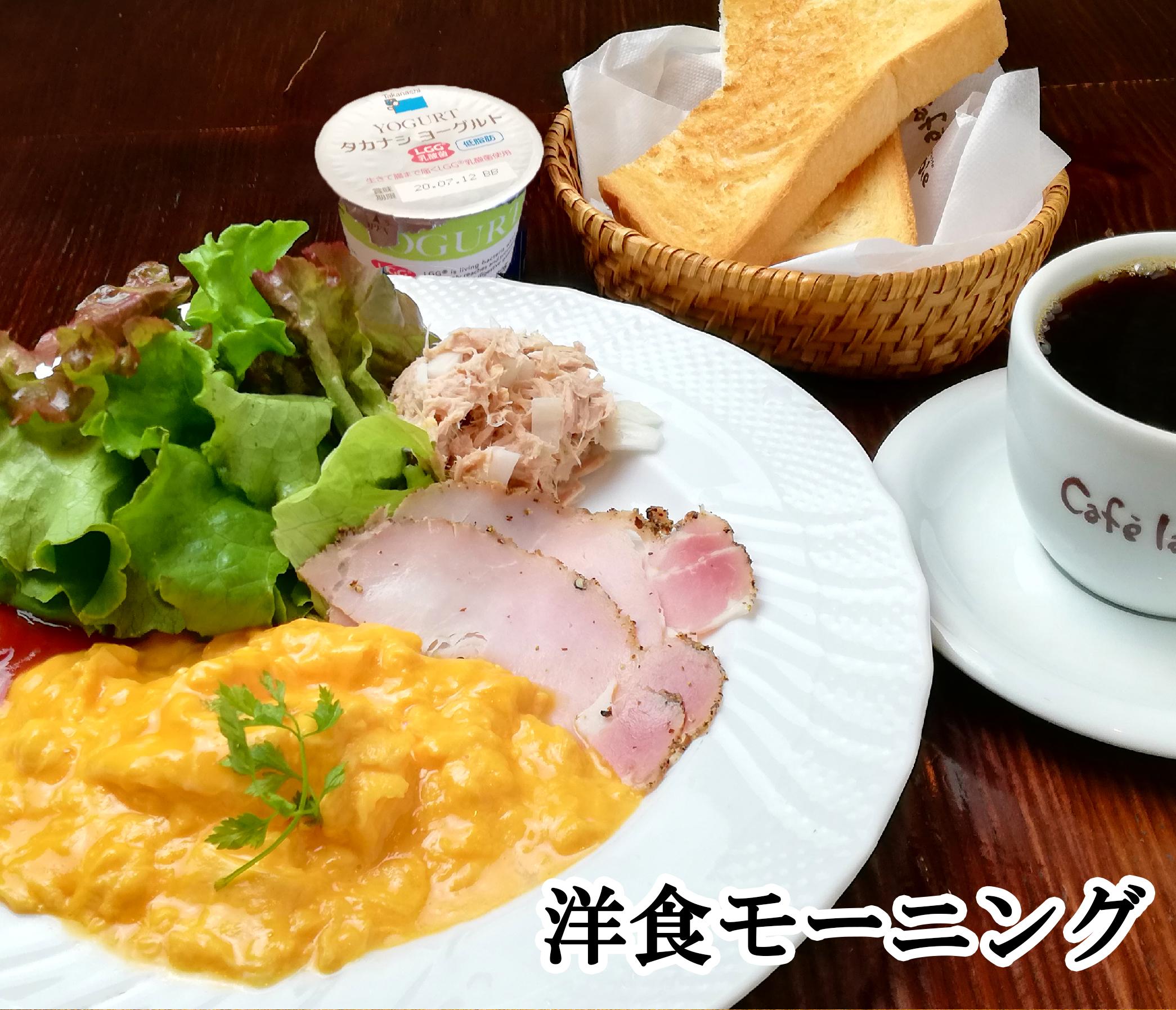 【最大50%OFF】コロナにまけるな!免疫力UPの選べる朝食付きプラン
