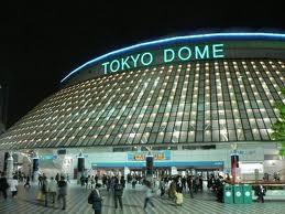 東京ドームからのアクセスにも便利です♪