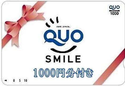 出張ビジネスマンに嬉しいクオカード1000円付きで、新宿かどやホテルに宿泊プラン