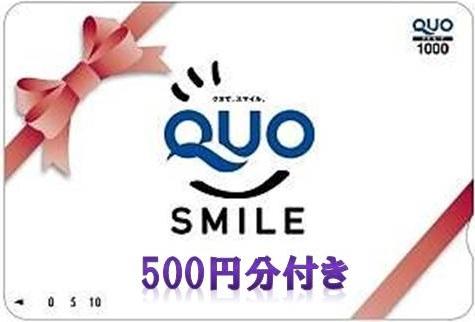 就活・出張ビジネスマンに嬉しいクオカード500円付きで、新宿かどやホテルに宿泊プラン