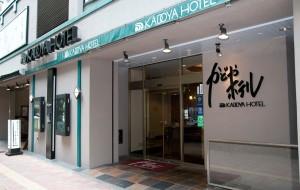 富士登山、山梨・長野へも便利!新宿駅西口の高速バス乗り場まで歩いてすぐの かどやホテル