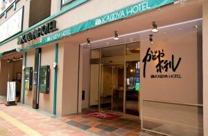【新宿御苑・梅の開花は今月中旬ごろ】かどやホテルから 新宿御苑までは歩いて数分!