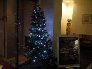 新宿西口 かどやホテル クリスマスライトアップ