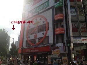 <よく聞かれる質問編>新宿駅南口 からの行き方~新宿駅西口から徒歩3分 かどやホテルより~