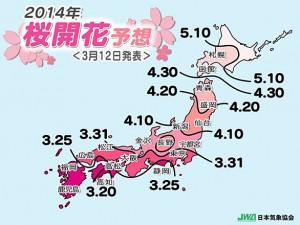 もうすぐ桜・お花見の季節。上野恩賜公園まで電車で1本!新宿駅西口かどやホテル。