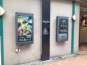 """ホテル入口の電子看板を""""春モード""""に変更!新宿駅西口3分 かどやホテル"""