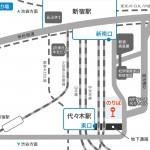 新宿駅南口ディズニー直通バス乗り場までのご案内。かどやホテル