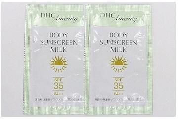 【女性限定NEWサマープラン】夏の紫外線ケア、UVカットに~DHC&資生堂アメニティ付プラン