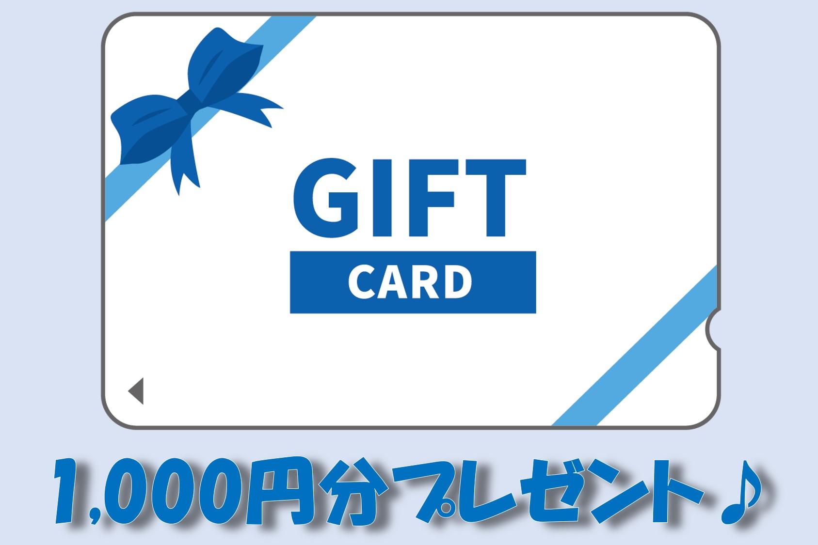 【GOTOトラベル割引対象ではありません】出張ビジネスマンに嬉しい「クオカード1,000円付き」プラン