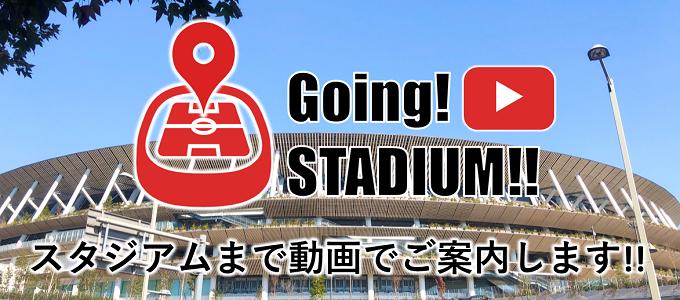 新宿~国立代々木競技場まで動画でご案内します!かどやホテル公式YouTubeチャンネル